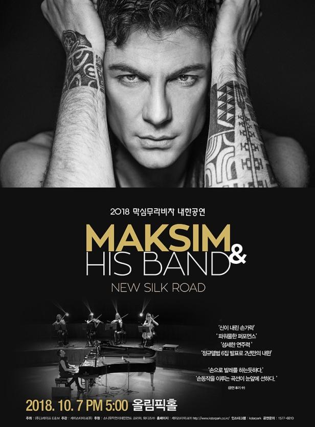 Maksim (1)