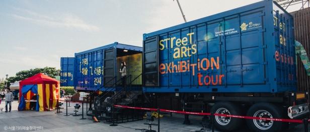 Seoul Street Arts Festival (4)