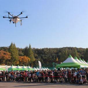 Yongin Drone Festival (8)