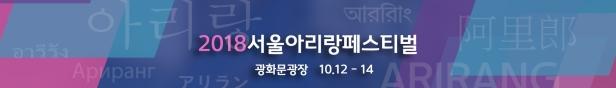 Seoul Arirang Festival (3)